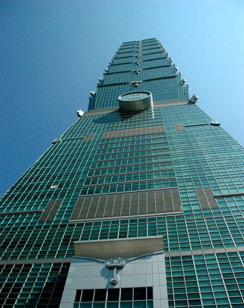 Cosmic Pillar of Taipei 101