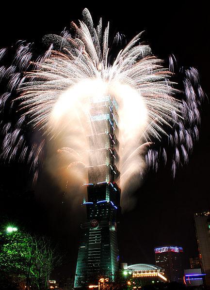 Taipei 101 at New Year